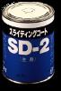 Jirei_SD-2