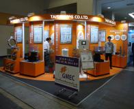 粉体工業展大阪2015 大盛ブース1