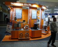 粉体工業展大阪2015 大盛ブース2